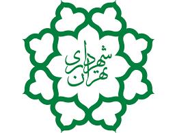 شهرداری تهران میخکوبی و نیلینگ